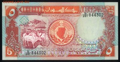 Судан 5 фунтов 1991 unc 13.04.18 22:00 мск - 2