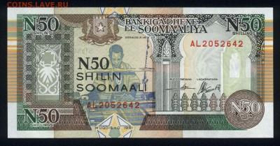 Сомали 50 шиллингов 1991 unc 13.04.18 22:00 мск - 2