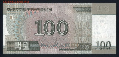 Северная Корея 100 вон 2008 (2012) unc до 13.04.18 22:00 мск - 1