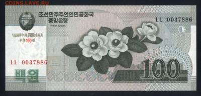 Северная Корея 100 вон 2008 (2012) unc до 13.04.18 22:00 мск - 2