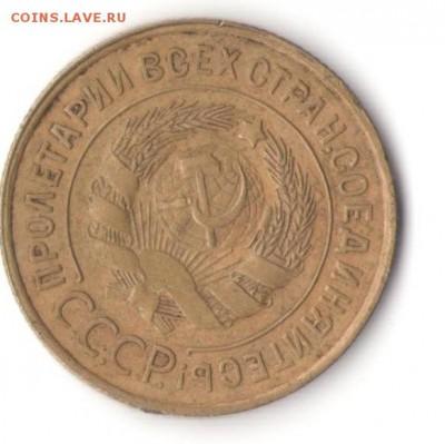 Бракованные монеты - брак 2 001