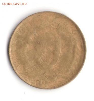 Бракованные монеты - брак 1 001