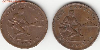 Бракованные монеты - IMG_0003