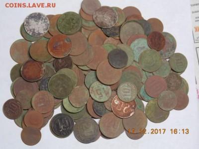 Никель ранний до 10-04-2018 до 22-00 по Москве - SSCN2898.JPG
