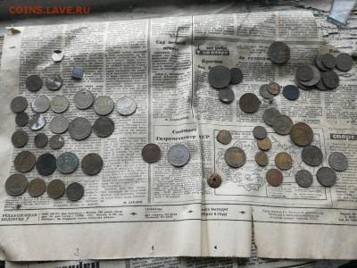Поиск монет в заброшенных домах - aAZVWBpLsX4