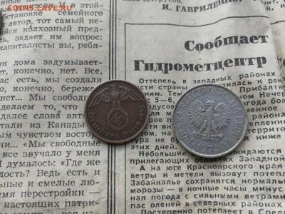 Поиск монет в заброшенных домах - qt2bRzUTM3o
