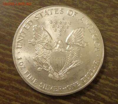 США - ШАГАЮЩАЯ СВОБОДА 2001 АЦ до 15.04, 22.00 - ШС - 2001_2