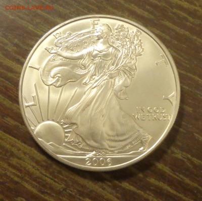 США - ШАГАЮЩАЯ СВОБОДА 2006 АЦ до 15.04, 22.00 - ШС - 2006_1