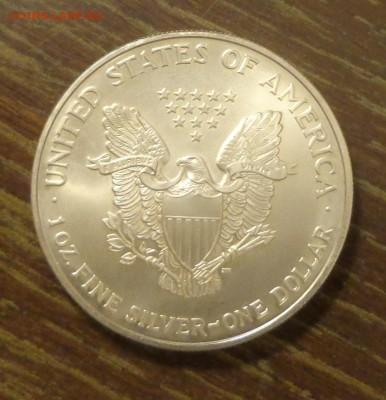 США - ШАГАЮЩАЯ СВОБОДА 2006 АЦ до 15.04, 22.00 - ШС - 2006_2