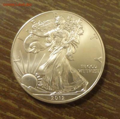 США - ШАГАЮЩАЯ СВОБОДА 2012 АЦ до 15.04, 22.00 - ШС - 2012_1