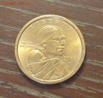 США - САКАГАВЕЯ 2000 Р до 15.04, 22.00 - США 1 д 2000 Сакагавея_1