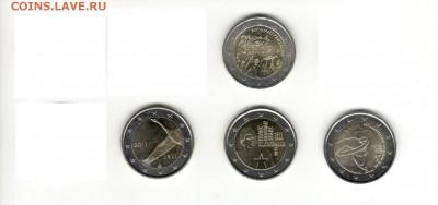 2-евровые монетки 2011, 2017 по ФИКС цене 185 рублей - 2 евровые Б