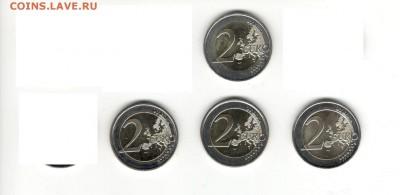 2-евровые монетки 2011, 2017 по ФИКС цене 185 рублей - 2 евровые А