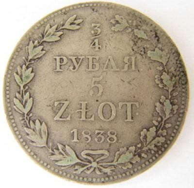 4рубля5злот1837 - zloty 002r