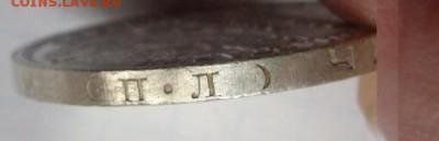 50 копеек 1926 г (П.Л.)   до 12.4  в 21-30 мск - DSC07333.JPG