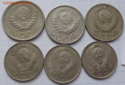 10к-1957-3шт15 коп 1945-46-48 г 6 шт  до 12.4  в 21-30 мск - DSC06896.JPG