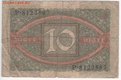 ГЕРМАНИЯ - 10 марок 1920 г. до 15.04 в 22.00 - IMG_20180409_0006