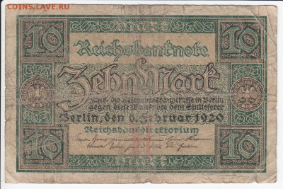 ГЕРМАНИЯ - 10 марок 1920 г. до 15.04 в 22.00 - IMG_20180409_0007