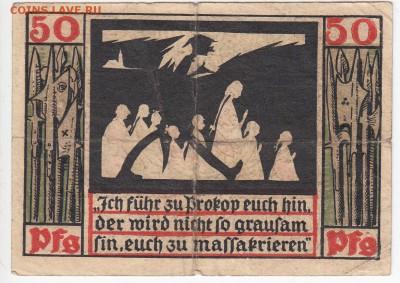 Нотгельд-Наумбург 50 пфеннигов 1920 г. л. H до 15.04 в 22.00 - IMG_20180409_0012