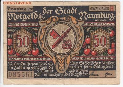 Нотгельд-Наумбург 50 пфеннигов 1920 г. л. H до 15.04 в 22.00 - IMG_20180409_0013