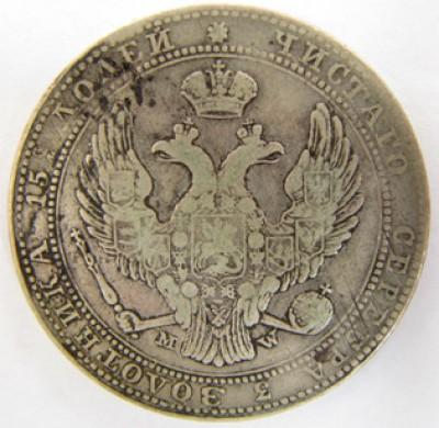 4рубля5злот1837 - zloty 006a