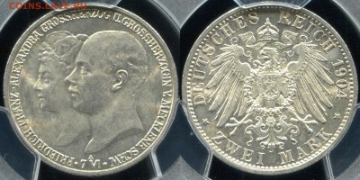 Коллекционные монеты форумчан , Кайзеррейх 1871-1918 (2,3,5) - 1904