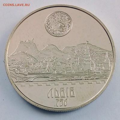 Украина 5 гривен 2006 750 лет Львов - IMG_20180410_123222