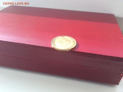 10 руб 1911 год - IMG_1517.JPG