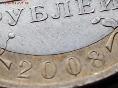 10р Азов без мон. двора ПОДЛИННАЯ??? - 2016116150815-1