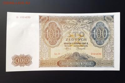 ФИКС - Польша 100 злотых 1941г. aUNC+ - 20180412_124018