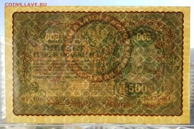 ФИКС - Польша 500 марок 1919г. aUNC+ - 20180412_123527