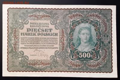 ФИКС - Польша 500 марок 1919г. aUNC+ - 20180412_123704
