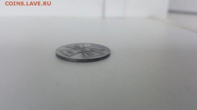 1 копейка 1916 года немецкая оккупация. Оригинальность - Фото 5