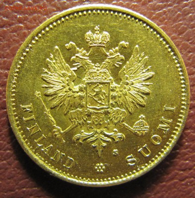 Коллекционные монеты форумчан (регионы) - IMG_8123.JPG