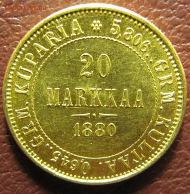 Коллекционные монеты форумчан (регионы) - IMG_8122.JPG