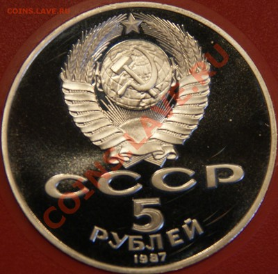 набор 70 лет октябрю жёсткий - DSC05256.JPG