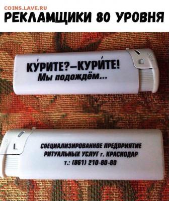 юмор - SKPL9Httufc