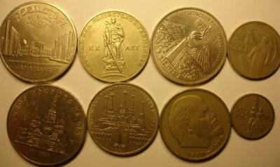 золотые монеты, СССР - DSC09607.JPG