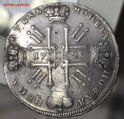 1 рубль 1728. до 19.04.18 22.00 - 5.JPG