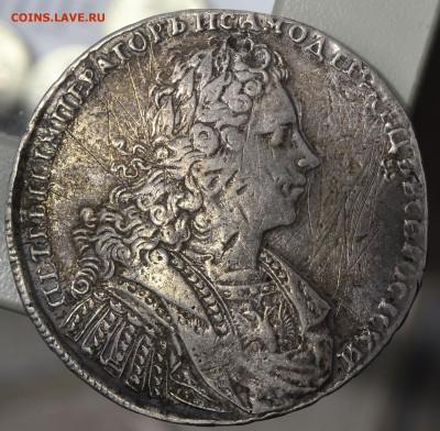 1 рубль 1728. до 19.04.18 22.00 - 6.JPG