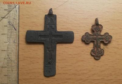 крест нательный 17-18в ( 8 ) 2 шт до 21.04 - крест 8 1