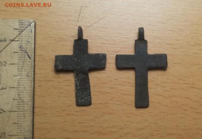 крест нательный 17-18в ( 9 ) 2 шт до 21.04 - крест 9 2