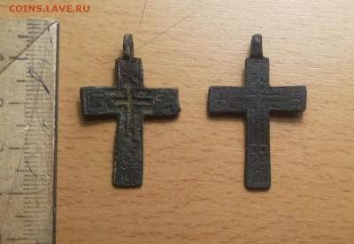 крест нательный 17-18в ( 9 ) 2 шт до 21.04 - крест 9 1