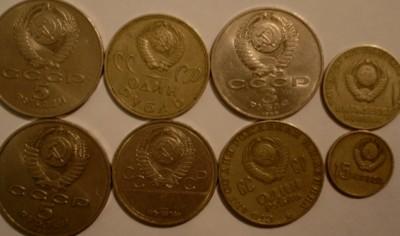 золотые монеты, СССР - DSC09600.JPG