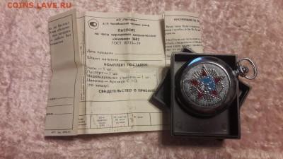 Часы Молния 50 лет победы ВОВ карманные!в люксе! до 18.04 - RsLpDNgY61w