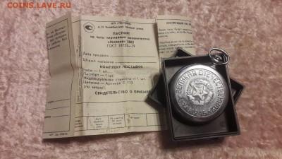 Часы Молния 50 лет победы ВОВ карманные!в люксе! до 18.04 - vxpVVXdhDU4