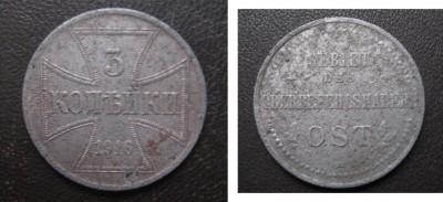 3 коп 1916 оккупация - 3к1916