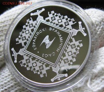 Беларусь, 1 рубль ЕвраЗэс 19.04 22.00 - евраз 2