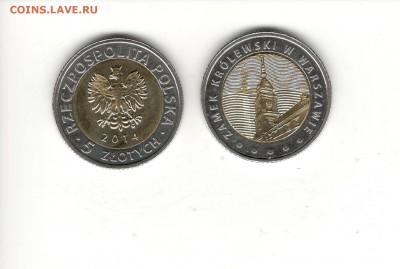 """Польша, 5 злотых 2014 """"Ратуша"""", ФИКС - Польша Ратуша"""