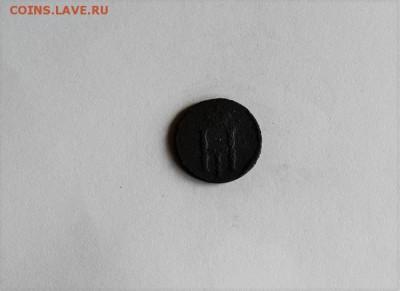 денежка 1853 года - IMG_3339.JPG